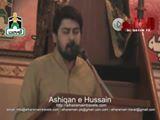 Ali Tafseer -- Al-Haramain - Orientation Class ( Ashiqan e Hussain A.S ) at Imam bargah e Ali Raza.