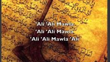 Ali Ali Mawla By Voices of Passion (English Qasida)