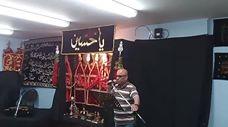 Live - Majlis e Shahadat Ameer Al Momneen Ali Ibne Abi Talib AS