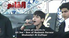 Ali Jee - Son of Syed Nadeem Raza Sarwar - Anjuman e Al Zulfiqar
