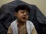 Kumail Abbas Jaffery Youngest Zakir of Imam Hussain