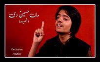 Daniyal - Maa Hussain (A.S) Di (Qasida) (Must Watch)