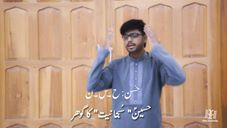 Exclusive Manqabat 2016-17 Sada-e-Yazdain Se Arae Hai by Syed Mehdi Abbas Zaidi HD