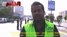 #karachi - #ChelumDay - #Pakistan - #JDC - The JDC General Secretary - Syed Zafar Abbas Jafri , Short Interview :  Rescue operation after blast at MA Jinnah Road.