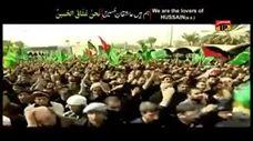 Farhan Ali Waris 1435 2014 04 NAHNU USHAQ UL HUSSAIN Arabic
