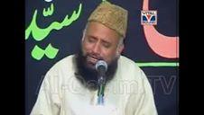 Fasihuddin Soharwardi - Kahan Se Laoon Main Aisi Zubaan Imam Hussain (A.S)