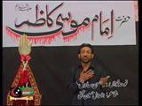 Nohay - Shahadat Imam Musa Kazim (A.S)