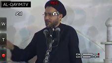 LIVE - Majalis e Shab-e-Zarbat Ameer-ul-Momineen Ali Ibne Abu Talib as