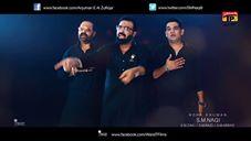 Anjuman e Al Zulfiqar - Syed Naqi Abbas - Nohay 2016-2017 (Promo)