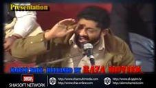 La ilaha ill Allah - Jaha Hussain Waha  La ilaha ill Allah