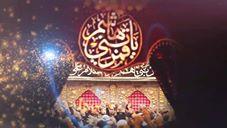 Syed Mohammad Shah - Marhaba Ya Abbas (A.S)