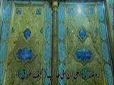 Manqabat by Dr Amir Rizvi