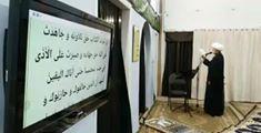 LIVE - Ziarat Imam Hussain a.s. for Shab e Qadar (Shab of 21 Ramzan / June 2017)