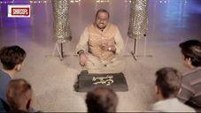 Hadees e Kisa (Urdu) - Manqabat