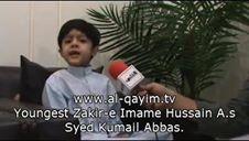 Maqsad-e-Imam Hussain a.s say pechye nahi hatna Janab-e-Ali asghar k Masayab Baya kartay hovay Nany Zakir Syed Kumail Abbas ki Shia Qoum say faryaad