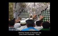 Shrine Imam Hussain as