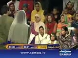 SAMAA TV 15 RAMZAN Thursday SAHAR With