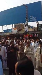 LIVE - Protest Rally Against Parachinar Blasts