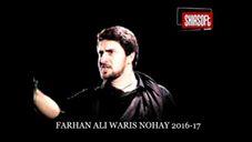 Farhan Ali Waris Promo #Nohay 2016-17 (Jab Bhi Peyo Pan Hussain Ibne Ali Ka Naam Lo)