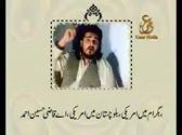 Hakeemullah Mehsud declaring Qazi Hussain Ahmed Apostate and Heretic (Kafir and Murtid)