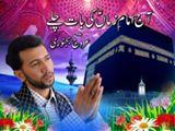 Imam-e-Zaman (AJTF) Ki Baat Chalay (Manqabat)
