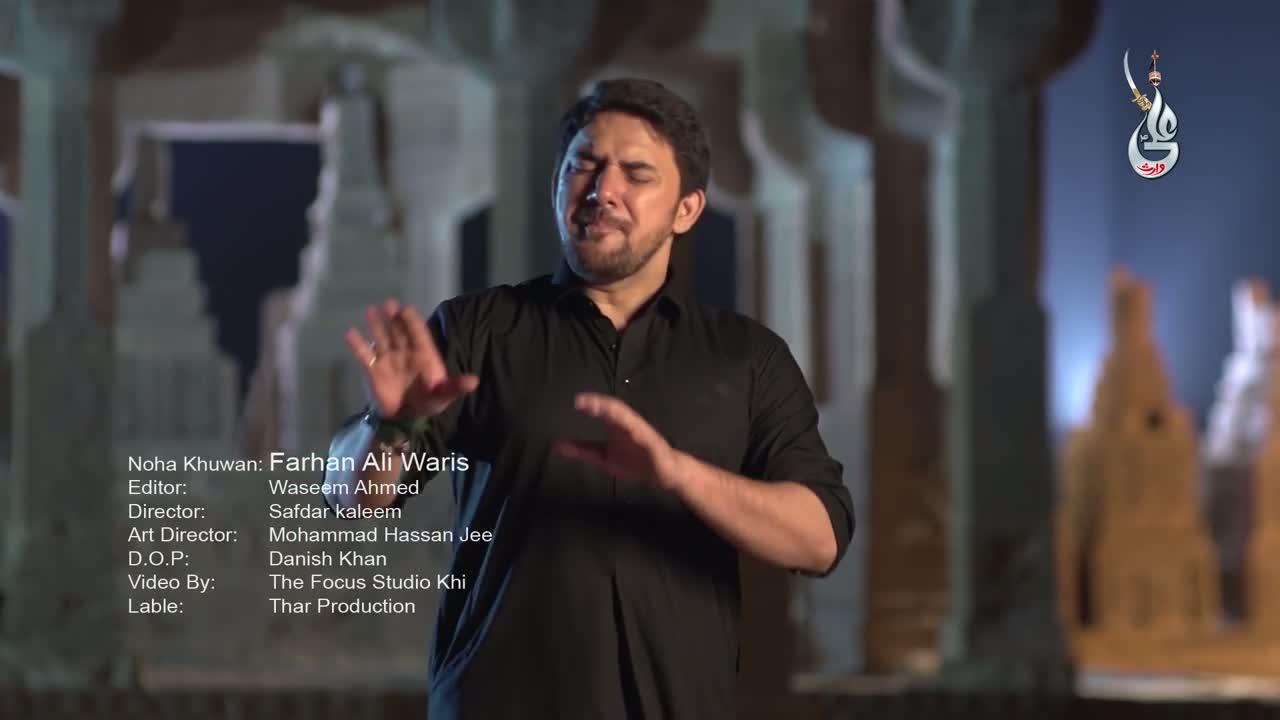 Aaja Way Laal ASGHAR Punjabi