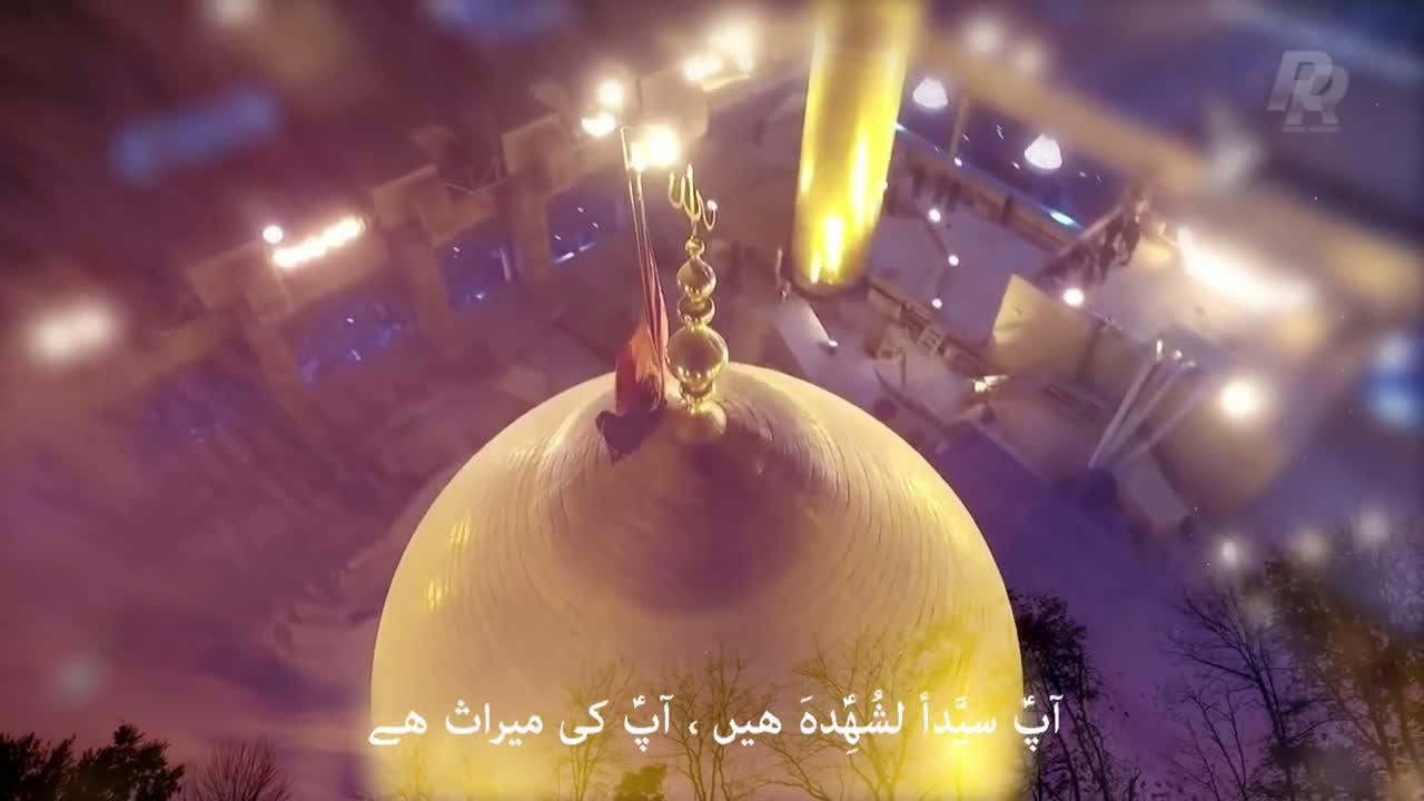 Ali Jee I Salute You Hussain