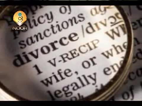 (Divorce) Talaq-e-Baaien Aur Talaq-e-Rajaei