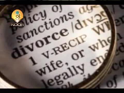 (Divorce) Talaq Kay Ahkaam