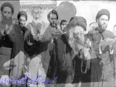 (Namaz) Maghrib o Isha Ki Namaz Ka Waqt