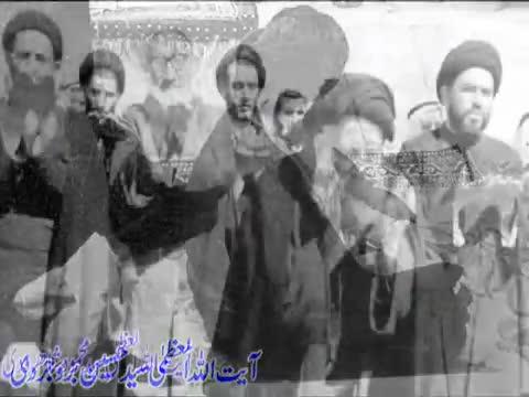 (Namaz) Namaz Wajib Honay Ki Sharayit