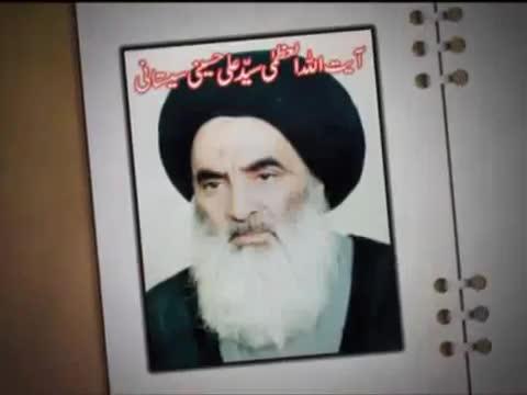 (Roza) Rozay Ki Tareef-o-Ahmiyat