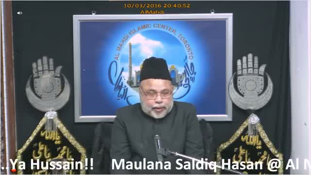 5th Muharram Molana Sadiq Hasan