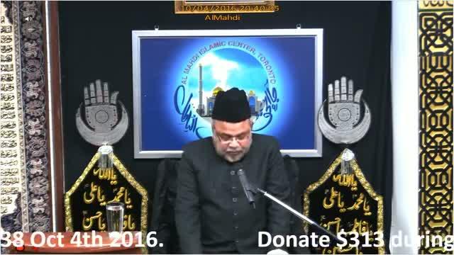2Nd Muharram Maulana Sadiq Hassan
