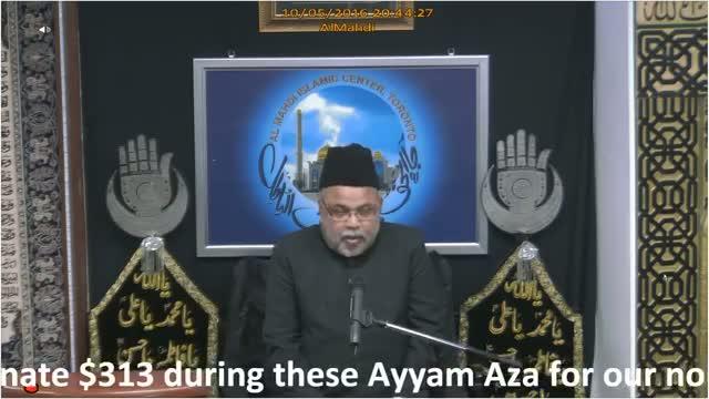 3Rd Muharram Maulana Sadiq Hassan