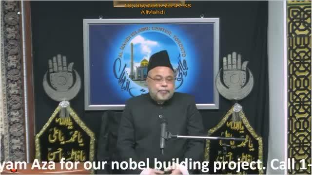 4th Muharram Maulana Sadiq Hassan