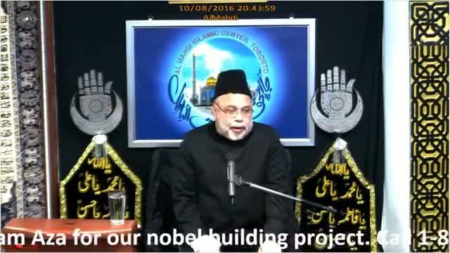 6th Muharram Maulana Sadiq Hasan