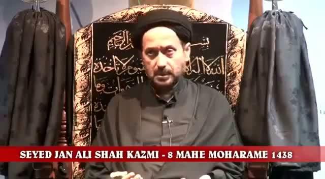8th Muharram Majalis