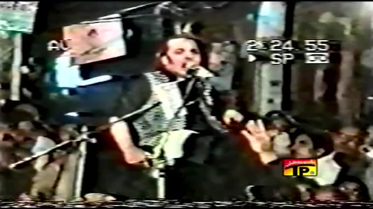 Ali Maula Ali Maula