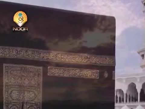 Amar-Bil-Maroof wa Nahi-Anil-Munkir