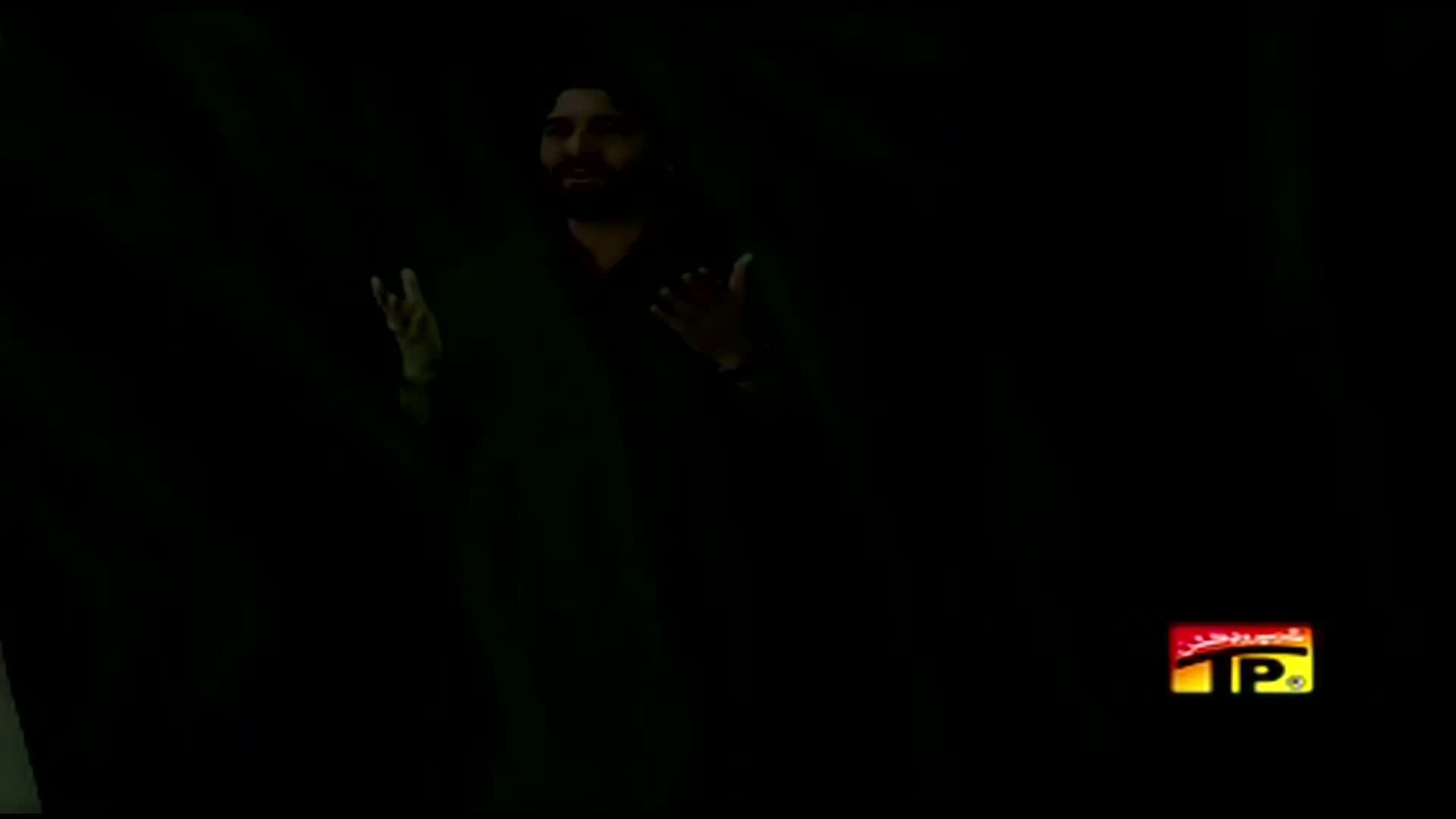 Aun o Muhammad Merey