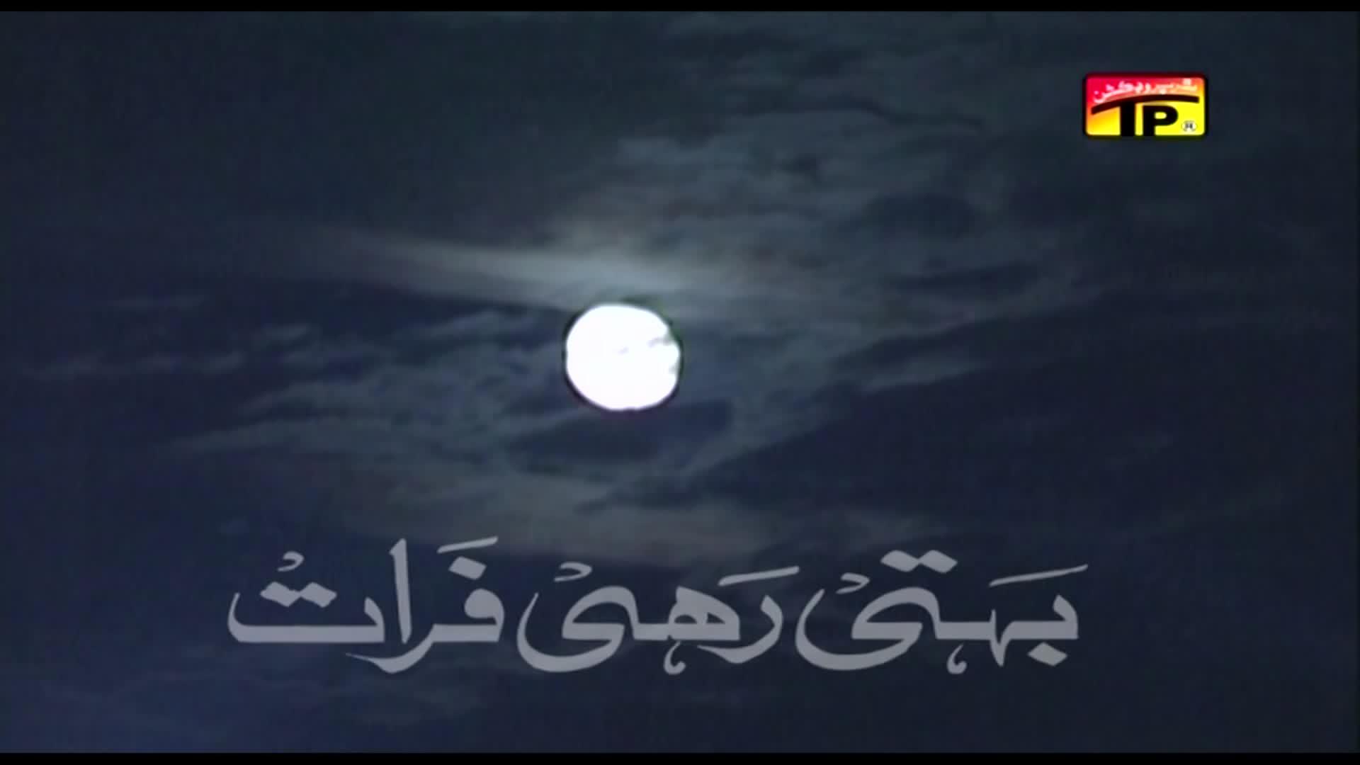 Behti Rahi Furaat