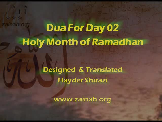 Day 02 - Ramadan Dua