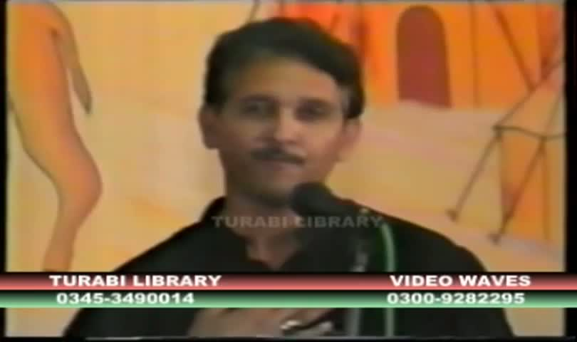 Farmate Thay Abbas-e Alamdaar Na Roona - Ali Zia Rizvi