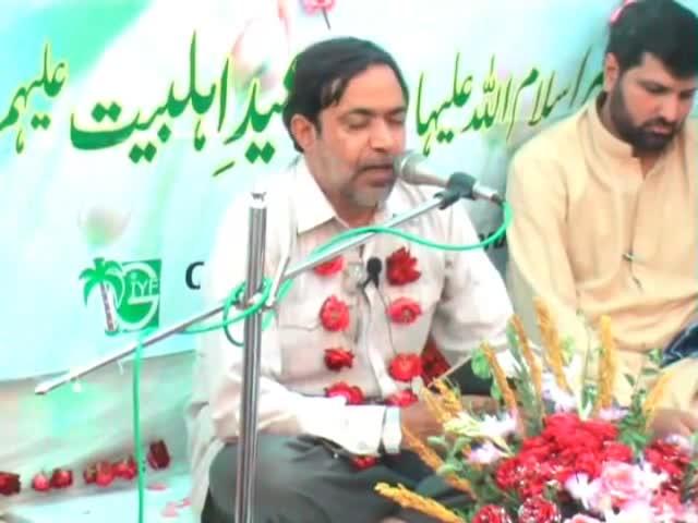 Jashan-e-Eid-e-Zehra SA 2010 Org