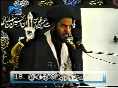 Majlis No1 - Asma e Husna