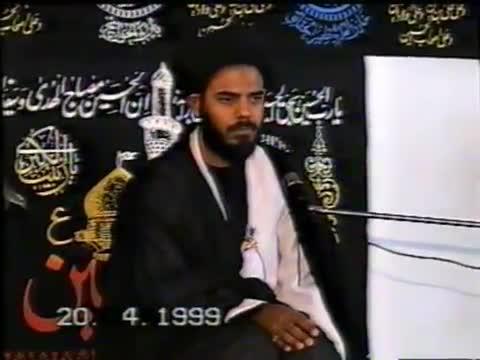Majlis No3 - Asma e Husna