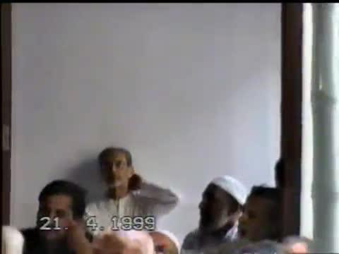 Majlis No4 - Asma e Husna