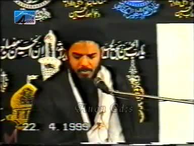 Majlis No5 - Asma e Husna