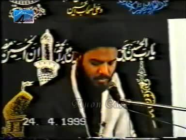 Majlis No7 - Asma e Husna